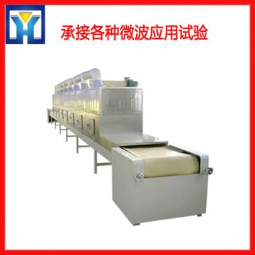 Buy Wheat Soybean Microwave Baking Equipment - Shandong